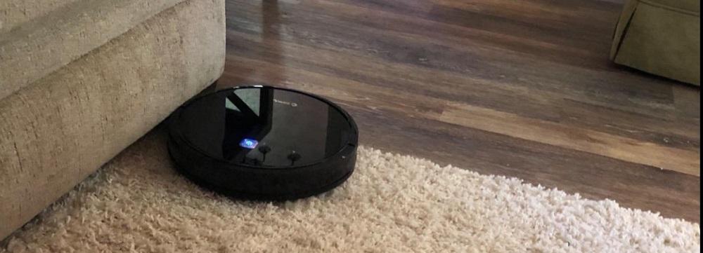 Coredy R3500 Robot Vacuum Review