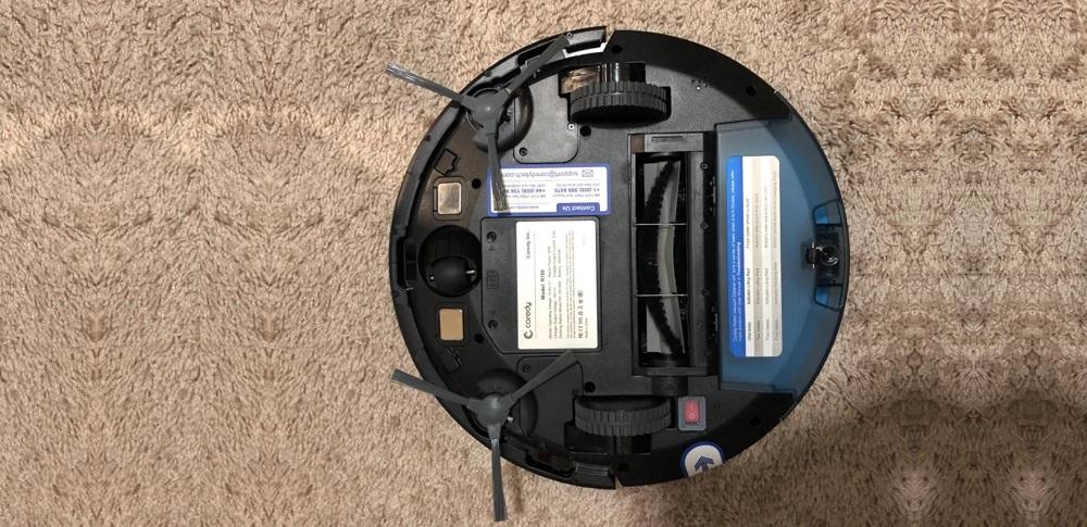 Coredy R750 Vacuum